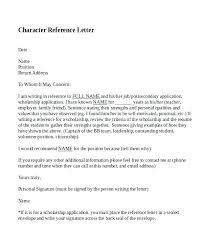 letter of recommendation template for nursing student letter of personal recommendation personal reference letter sample