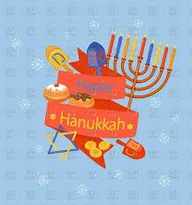 happy hanukkah greeting card design vector image vector ilration of holiday tandav 145529 to zoom