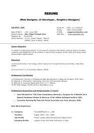 Free Resume Creator Download Resume Creator Online India Therpgmovie 44