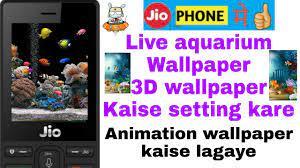 Jio Wallpaper Download Karne Ka Tarika ...