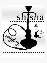 Shisha Water Pipe Smoking Hookah Merchandise Gift Poster