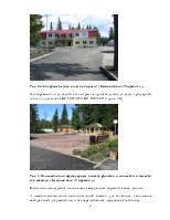 Отчёт о прохождение производственной практики в ООО СИЗИФ  Посмотреть все страницы