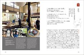 D Design Travel Kyoto D Design Travel Kyoto Amazon Co Uk D Department Project D