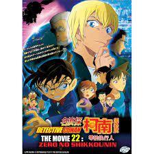 Detective Conan Movie London : فيلم Detective Conan Movie 19 Sunflowers Of  inferno 2015 ... / It has lots of joke with two main characters. - psatix