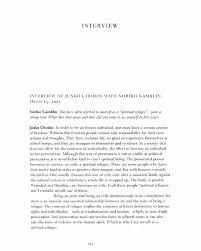 Chodos Junko Selected Document Artasiamerica A Digital