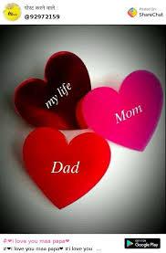 i love you maa papa