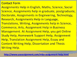 online mba assignment help by usaassignment  9 contact form assignments help