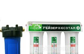 Máy lọc nước nano Geyser Ecotar 4 Plus - Máy giặt - VnExpress Rao Vặt