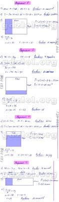 gdzlol Решебник ГДЗ по математике класс Волкова контрольные работы   №1Итоговая контрольная работа за курс начальной школы №2
