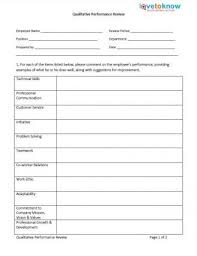 Performance Feedback Form Template Free Examples Of Employee ...
