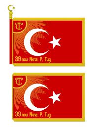 Sancak (bayrak) - Vikipedi