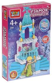 <b>Конструктор ГОРОД МАСТЕРОВ</b> Принцессы 2085 <b>Замок</b> ...