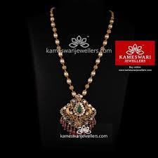 mayurika in diamond pachi with pearl chain