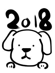 年賀状2018年戌年かわいい犬の手書きイラスト簡単な書き方は