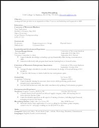 Example Resume College Sophomore Resume Ixiplay Free Resume Samples
