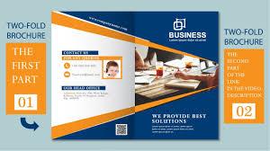 Design Brochure Template Illustrator Tutorial Two Fold Business Brochure Template Part 01