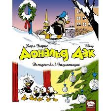 Книжки, <b>Художественные книги</b> - <b>Издательство АСТ</b> Книга ...
