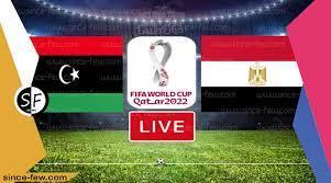 """صلاح وعمر مرموش"""" مشاهدة مباراة مصر وليبيا الان HD LIVE بث مباشر يلا شوت  اليوم 11-10-2021 في تصفيات كاس العالم 2022"""