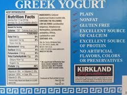 kirkland signature greek yogurt non fat plain calories nutrition ysis more fooducate