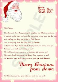 letter from santa template 5sy02stp
