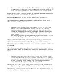 Example Of Satirical Essays Similarities And Differences Essay Examples Satire Essay Ideas
