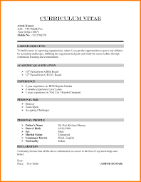 How To Write Resume For Job Application 24 How To Make A Curriculum Vitae For Job Application Points Of 16