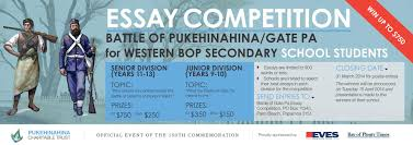 competition essays fourth annual student essay competition uea  battle of pukehinahina gate p essay competition battles 2014 gate pa essay competition flyer