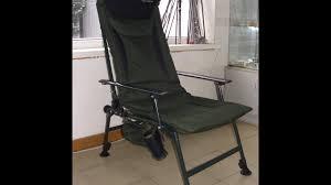 Карповое кресло от компании EastShark - YouTube