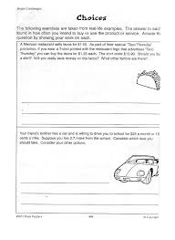 Holt Earth Science   Climate Skills Worksheet  th    th Grade     Education com    page set of Christopher Columbus Worksheets   a perfect complement to  any Columbus unit