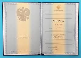 Правила получения красного диплома магистра в украине Документационное обеспечение образцы дипломов 1 класс управления отрасль деятельности обеспечивающая документирование и организацию работы с документами