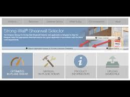 strong wall shearwall selector