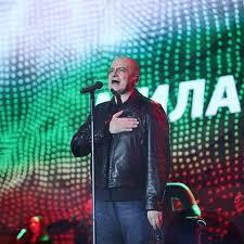 Image result for Слави, обедини България!