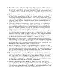 elit essay  3