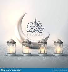 Eid Mubarak Grußkarte Die Arabische Schrift: Eid Mubarak Vektor Abbildung -  Illustration von moschee, arabisch: 164109669
