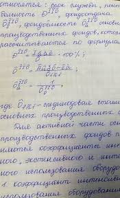 Пензенская студентка сдала реферат по экономике на эльфийском языке  Какую оценку поставила преподавательница за такую работу не сообщается