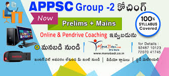 Online Group Appsc Group 2 Andhrapradesh Group 2 Online Coaching