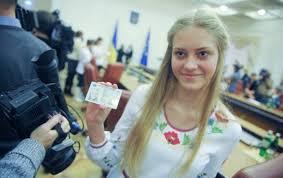 Для реєстрації на ЗНО школярам треба своєчасно оформити ID-картку