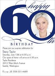 60 birthday invitations milestone 60th birthday invitations by brookhollow