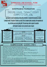 court essay n legal system problems and challenges essay essay for  n legal thought essay competition spec brochure min