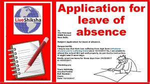 Letter Of Absences 10 Absences Letter For School Far Wake