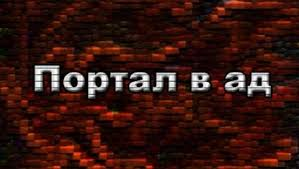 Оккупационные власти Севастополя хотят установить вместо Ледового дворца надувной каток - Цензор.НЕТ 7
