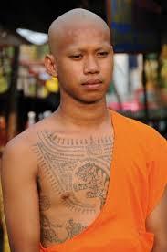 сак янт сакральные тайские татуировки Sweet East