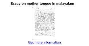 essay on mother tongue in malayalam google docs