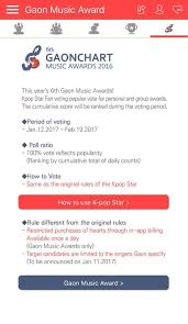 How To Vote On Gaon Chart 6th Gaon Chart K Pop Music Awards 2016 Armys Amino