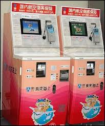 Vending Machine Insurance Interesting ECONOMICS AND DAILY LIFE IN JAPAN HANKOS CONSUMER HABITS WOMEN