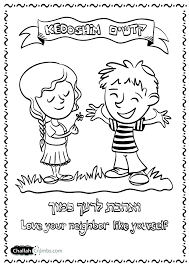 Small Picture Printables Archives Challah Crumbs