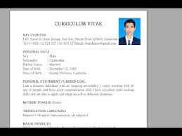 Make sure yours doesn't look like this one! How To Insert Photo In Resume And Cv 2018 Youtube