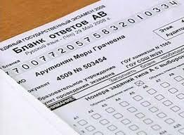 Татарский язык класс решебник Готовые домашние задания Татарский язык 4 класс решебник