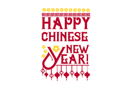Happy Chinese New Year Svg Cut Files Free Minnie Mouse Silhouette Svg