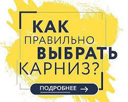 MrKARNIZ — Производство <b>карнизов</b> (штанг) для <b>ванн</b>. Продажа ...